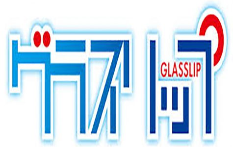 The Glasslip logo which was taken from https://commons.wikimedia.org/wiki/File:Glasslip_logo.png